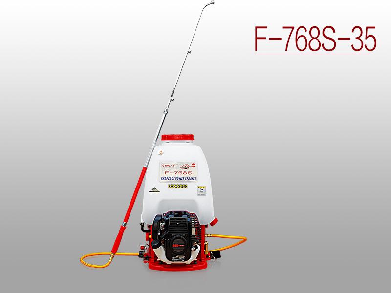 S35喷雾器
