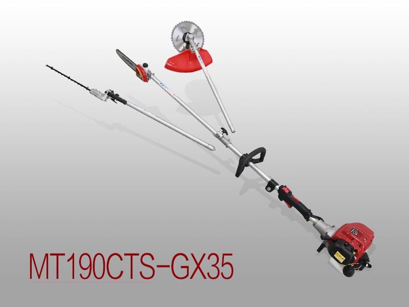 GX35 多功能机