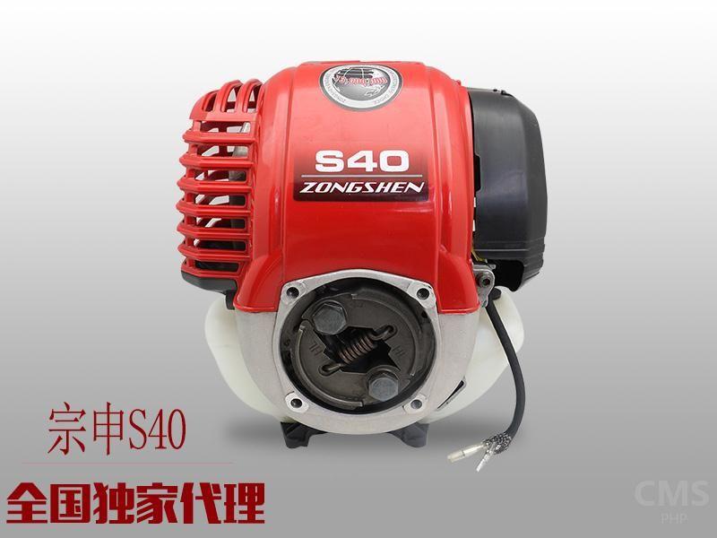 宗申S40引擎